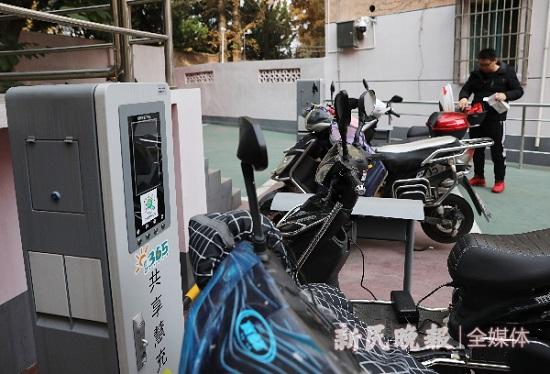上海非机动车新规即将施行两轮换电技术敦促充电安详