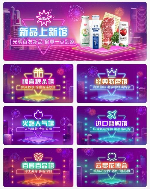 """第二届""""五五购物节""""重磅来袭,盘点上海促消费""""新花样"""""""