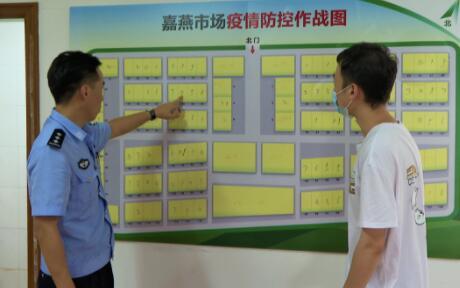 """全上海8成淡水鱼,都来自嘉定这位""""鱼警官""""管理的批发市场"""