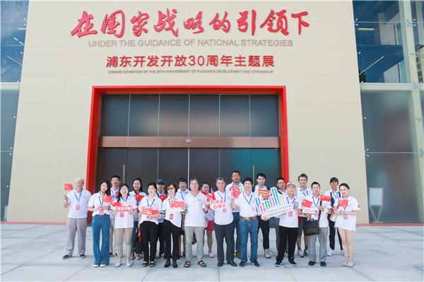 上海培育社区治理骨干 推动共建共治共享