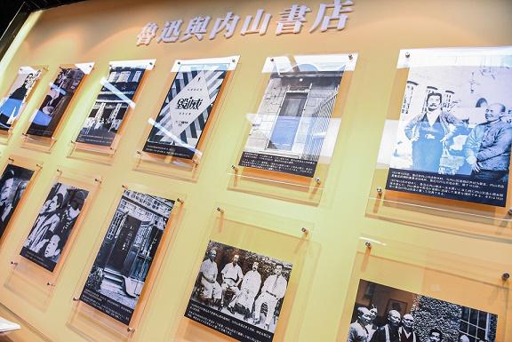 上海虹口举行纪念鲁迅诞辰140周年活动 感悟先生独特魅力
