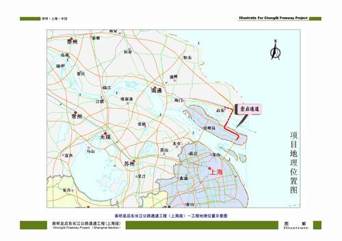 青岛市岛区最新规划
