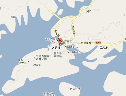 昨天11点左右,千岛湖中心湖区东西口下游1公里处,杭州千岛湖恒通游船