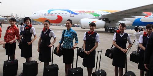"""者号""""飞机于当日17时由上海首航北京(航班号"""