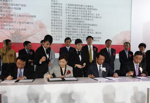 上海长宁国有资产经营投资有限公司组建揭牌