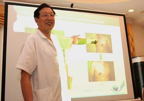 外地男性乳房发育症患者纷纷来沪作微创手术