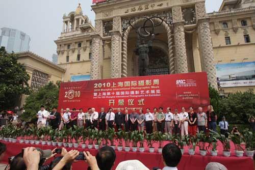 2010上海国际摄影周开幕图片