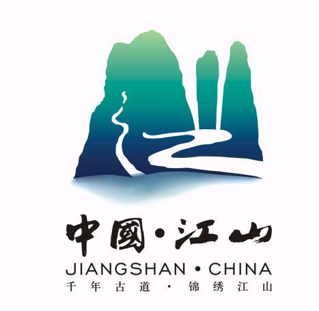 旅游风景png图标