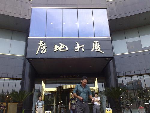 央企18.995亿在上海再度拿地 楼板价2万余元成