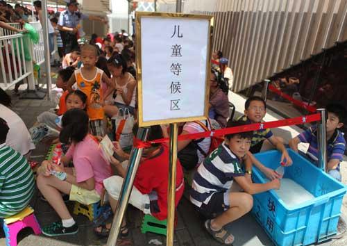 """世博园的临时""""托儿所""""--上海频道--人民网"""