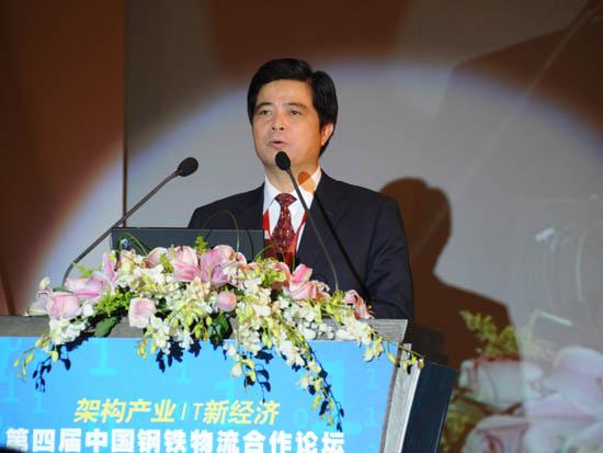 中国铁物董事长、党委书记宋玉芳为论坛致辞