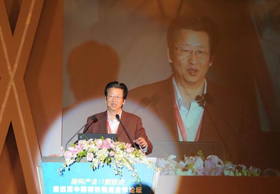 人民日报上海分社副社长范伟国为论坛致辞