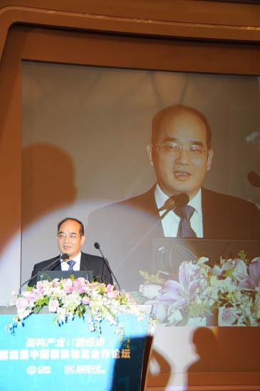 江苏省溧阳市人民政府副市长周卫中为论坛致辞