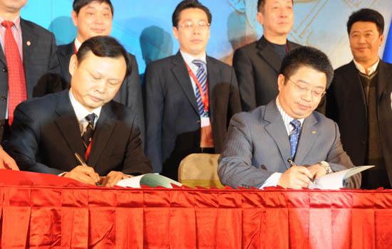 """中国物流事业服务中心和浦东新区经信委领导签约物流""""云计划"""""""