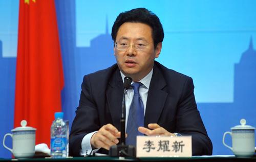 上海检察机关依法对李耀新涉嫌受贿案提起公诉